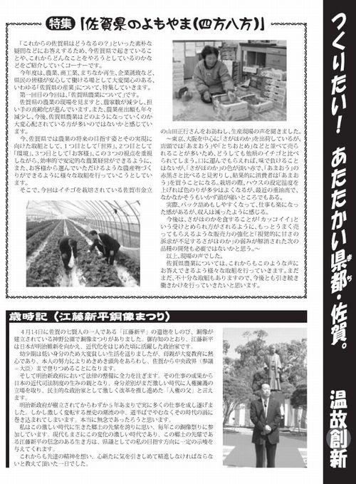 magokoro10_03.jpg
