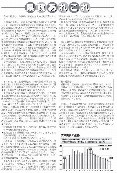 magokoro10_04.jpg