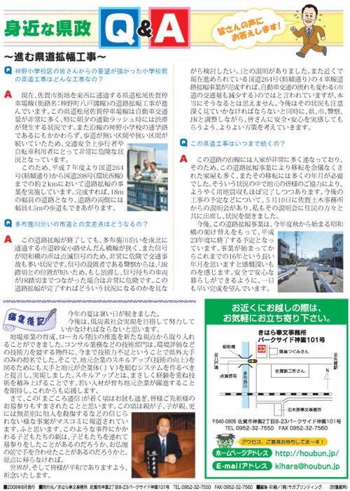 magokoro11_02.jpg