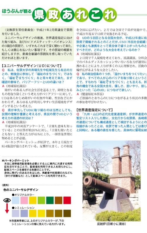 magokoro12_04.jpg